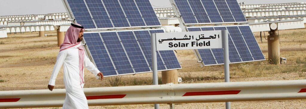 suudi arabistan güneş enerjisi