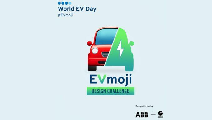 Dünya Elektrikli Araç Günü'nde Elektrikli Araç Emojisi Yarışması